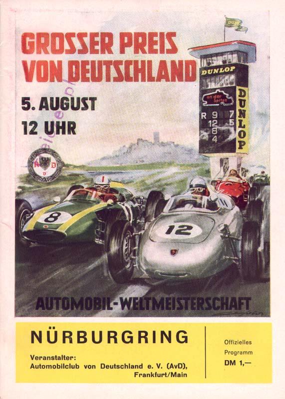 История Порше в Ф1 ГП Германии 62