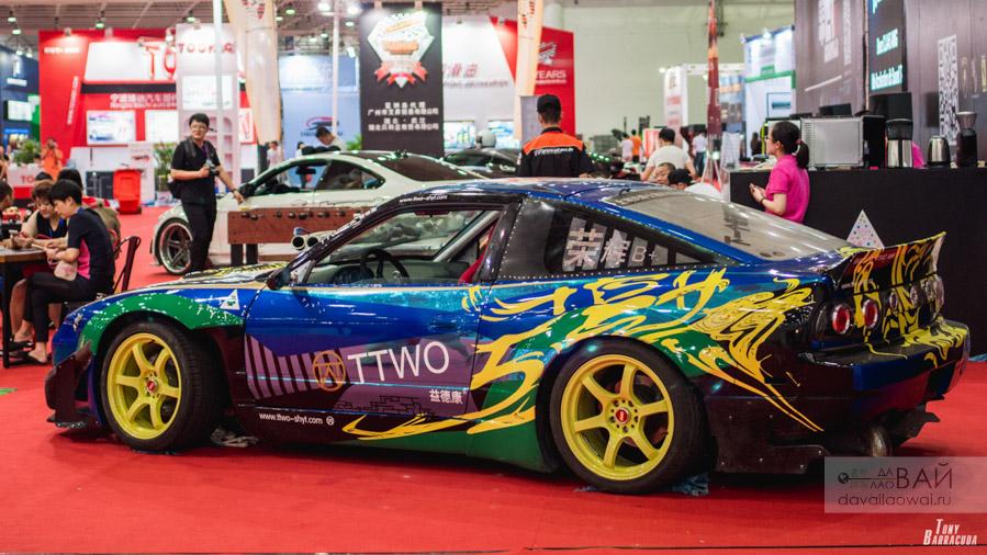 china tuning drift stance