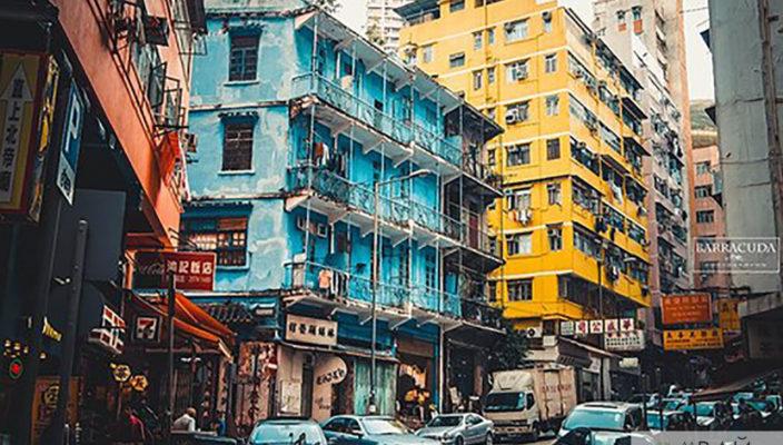 Blue House в Гонконге - архитектурная достопримечательность