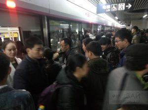 китайское метро