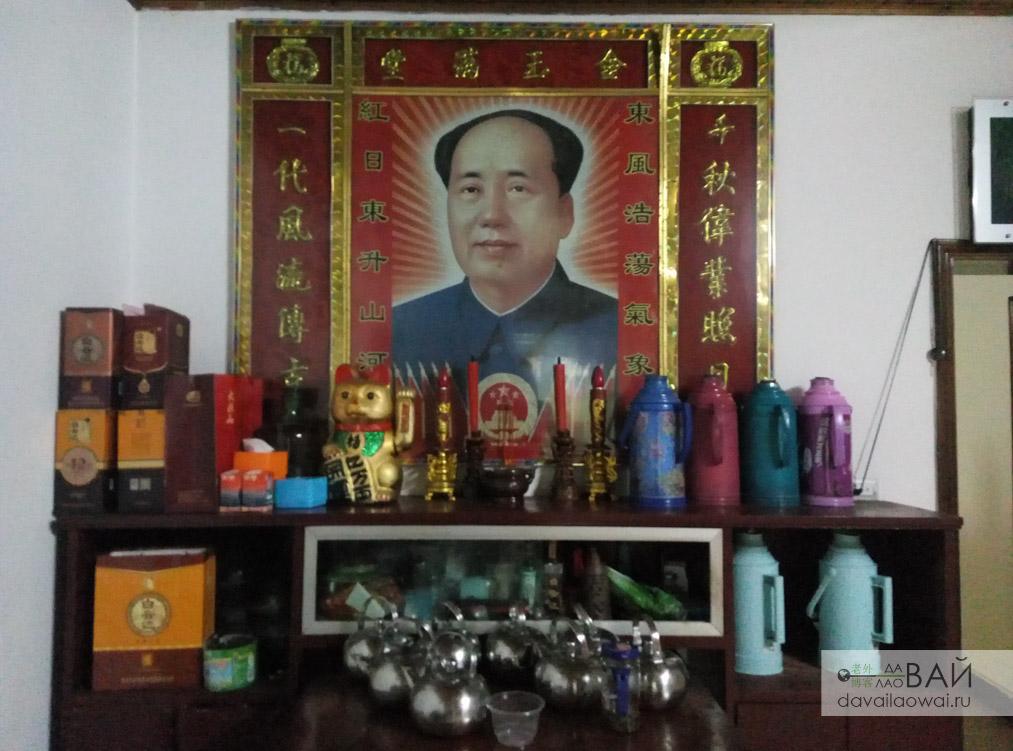 Мао Поездка в горы и озеро Мулань из Уханя