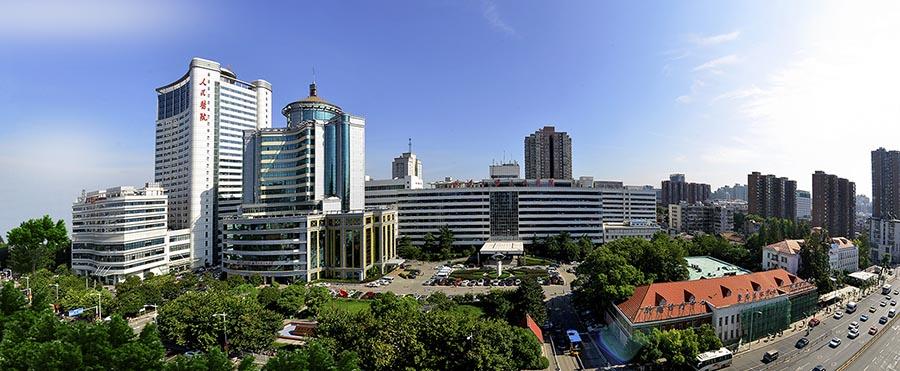 Уханьская клиника при уханьском университете Wuhan Renmin hospital