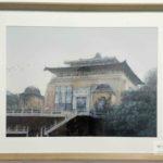 Уханьский университет в картинах Wan Chenghao