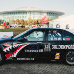 BMW GTdrift Чемпионат по дрифту в Китае Ухань CDC 2016 Wuhan