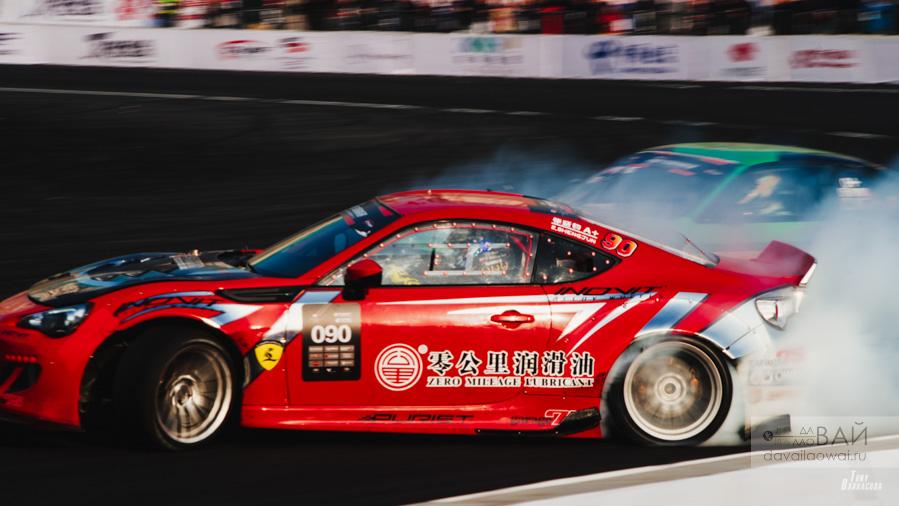 Чемпионат по дрифту в Китае Ухань CDC 2016 Wuhan Toyota GT86