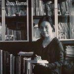 Уханьский университет глазами художников Zhou Xiumai