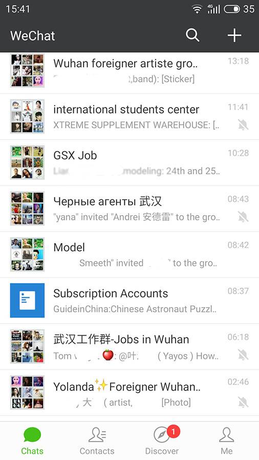 Подрообно про модельную подработку в Китае
