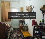 общежитие Уханьского университета комната