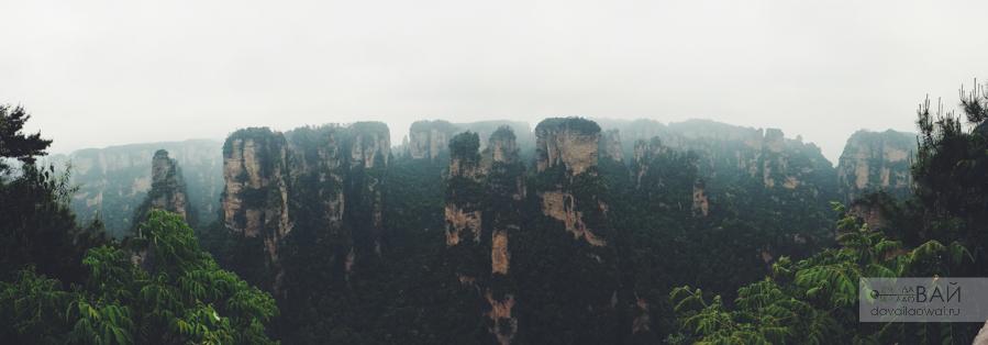 парк чжанцзяцзе автаровы горы Хунань