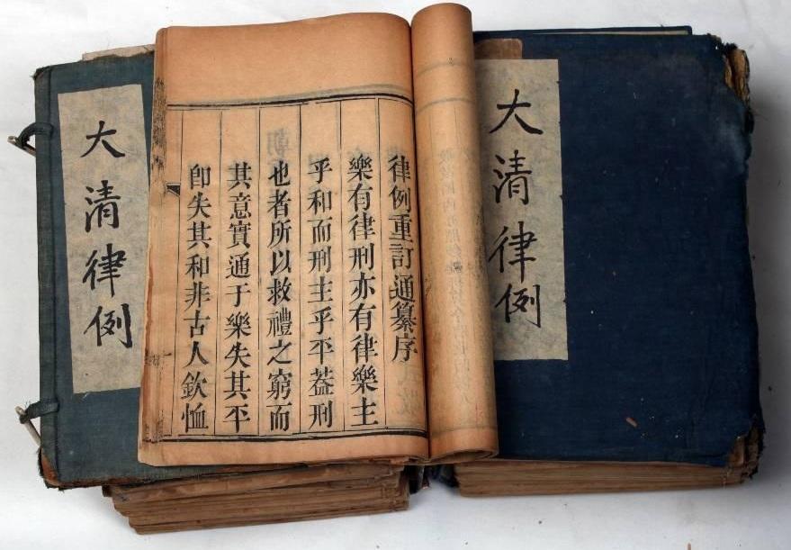 кодекс империи цин