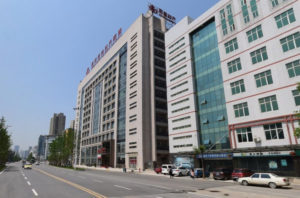 Wuhan Baijia Maternity Hospital