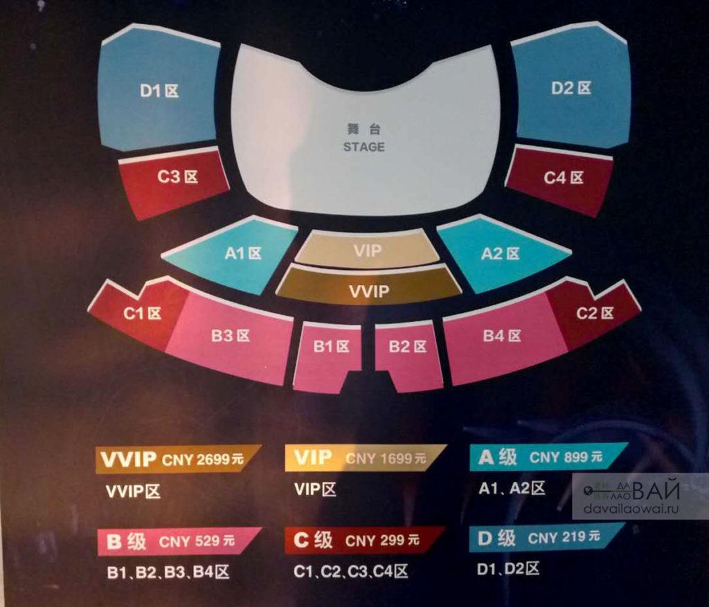 билеты в хань стрит шоу