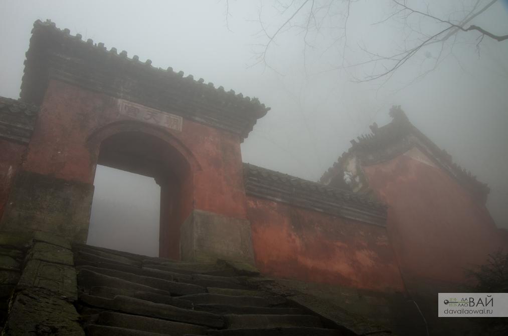 храм пилигримов удан