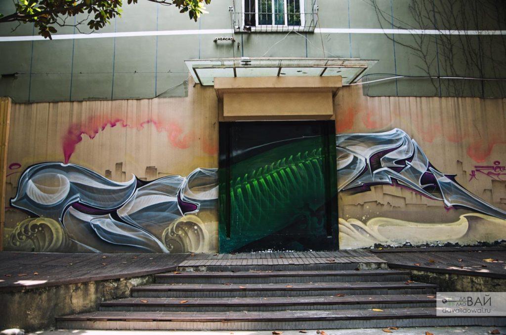 граффити китай ханьян цзао арт район 824 ухань