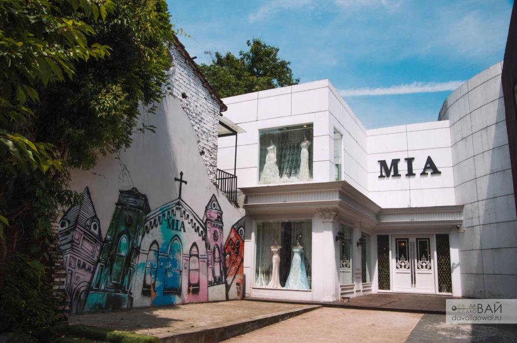 свадебный салон ухань ханьян цзао арт район 824 ухань