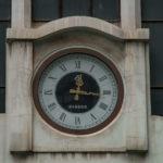 часы в Ухане