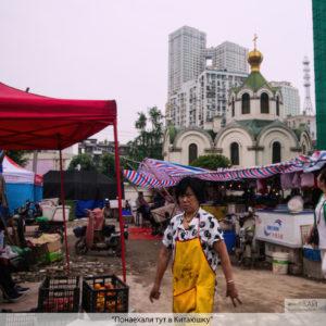церковь китай ухань фото город уханьру