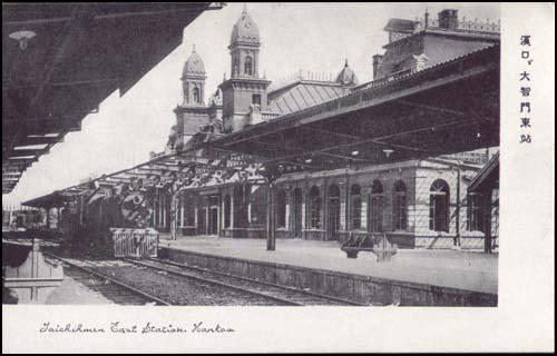 ж/д станция Dazhimen в Ухане