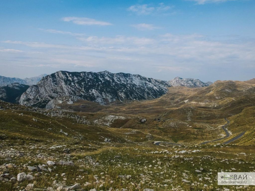 парк дурмитор перевал седло Saddle pass