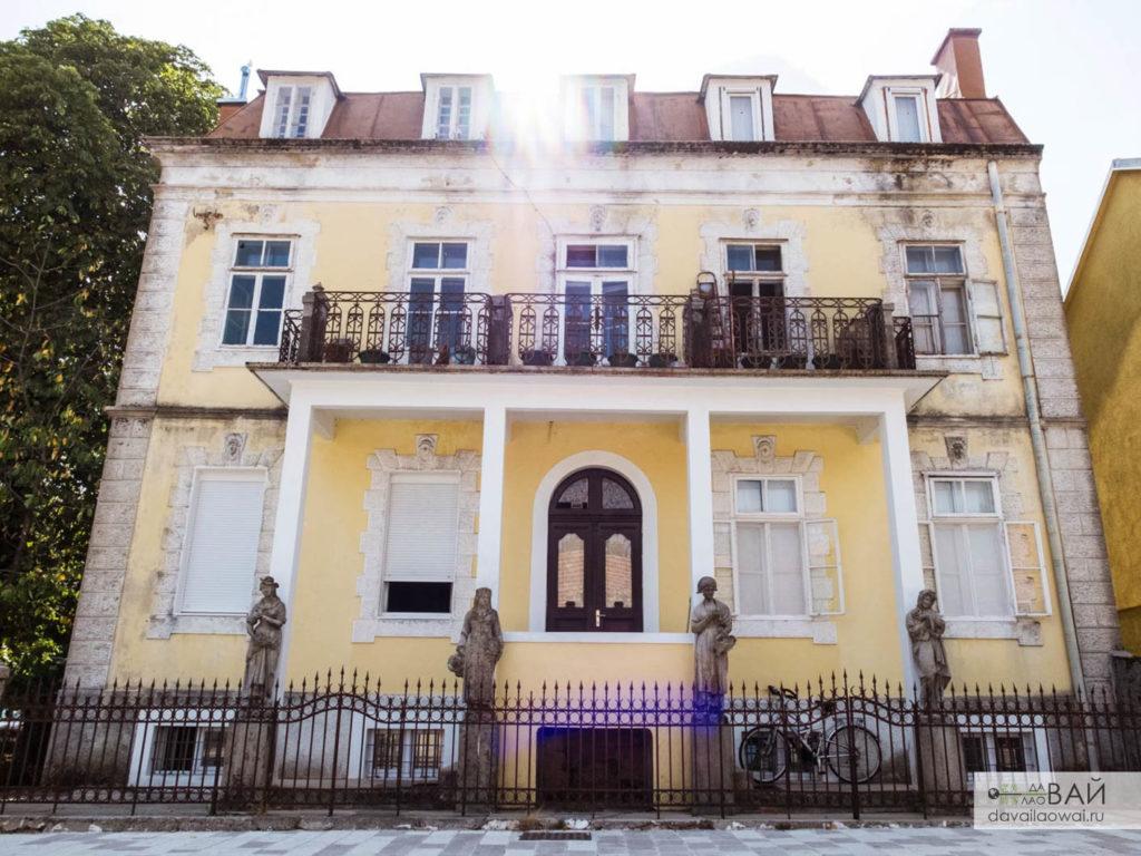 дом благородных дам улицы цетине црна гора