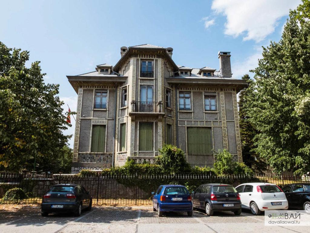 французское консульство цетине архитектура