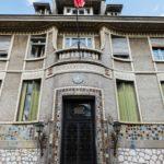 французское консульство цетине