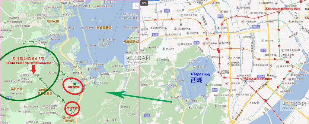 где остановиться в Ханчжоу около чайных полей