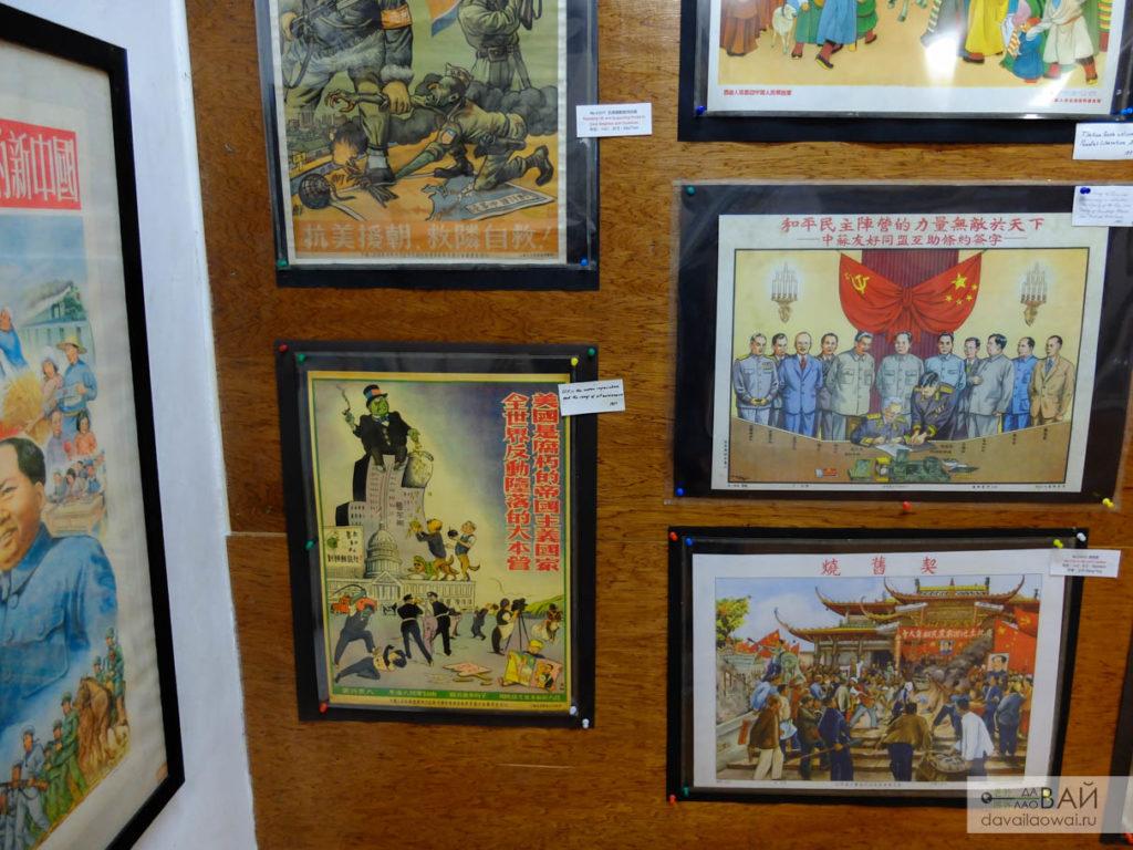 музеи шанхая музей пропаганды в шанхае PPAC лаовай
