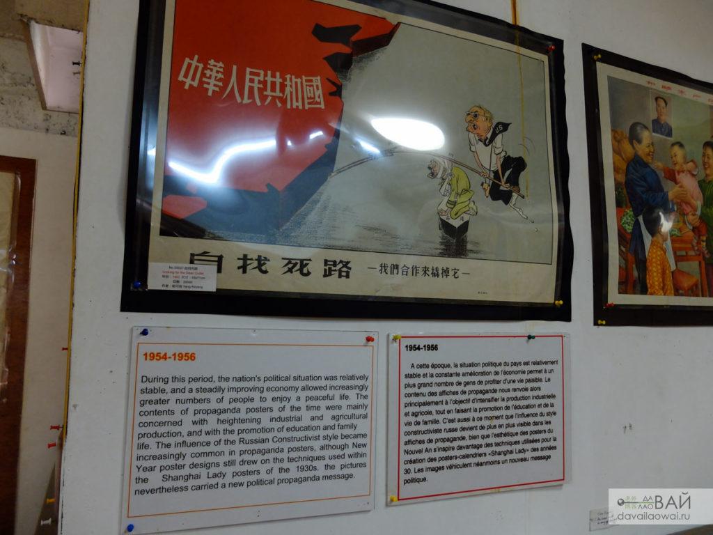 музеи шанхая