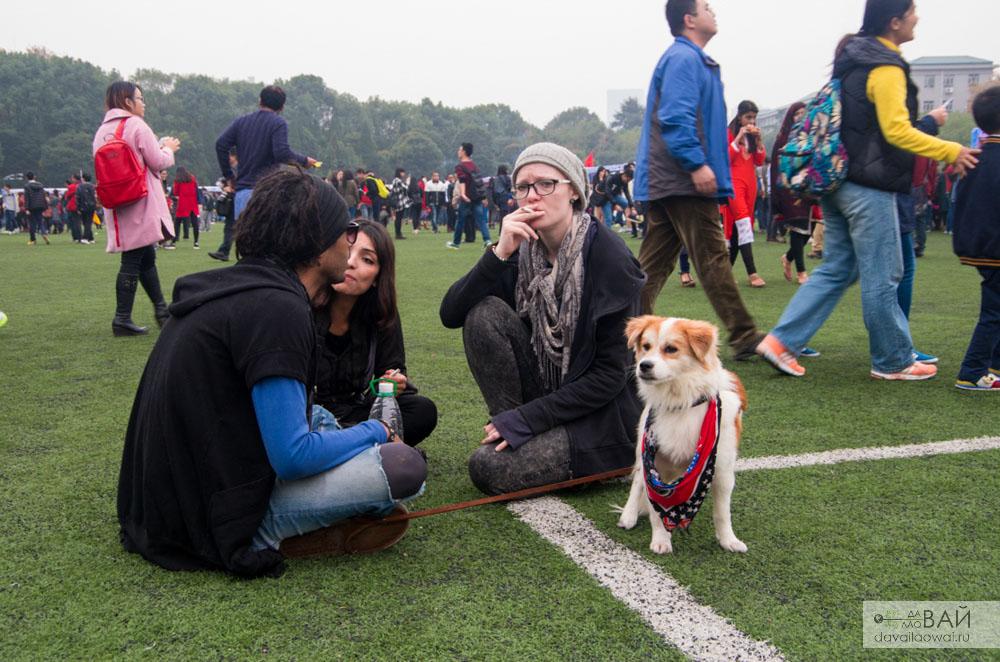 Уханьский университет Wuhan University 武汉大学
