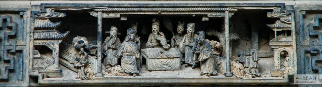 древний китай гравировка по камню