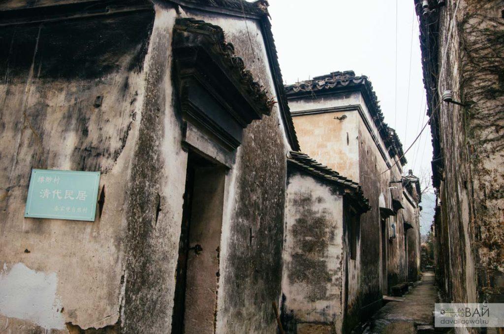 озеро тайху древняя деревня китай