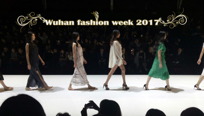 Wuhan fashion week ухань модель лаовай 武汉时装周