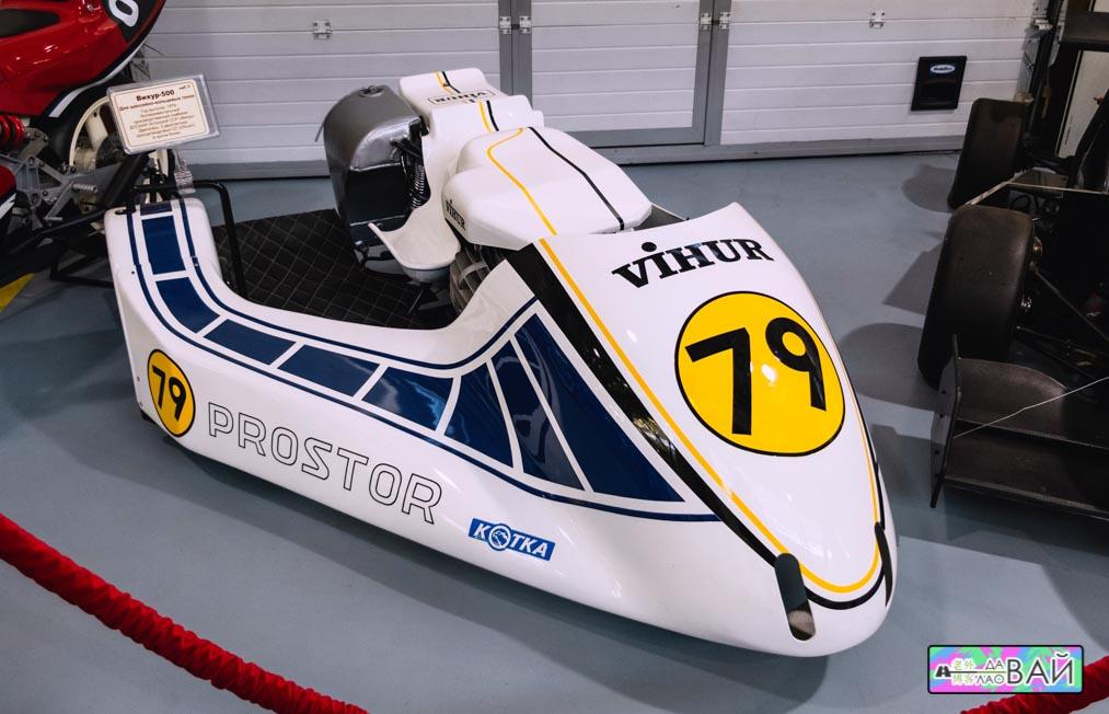 Вихур-500 эстонской сср