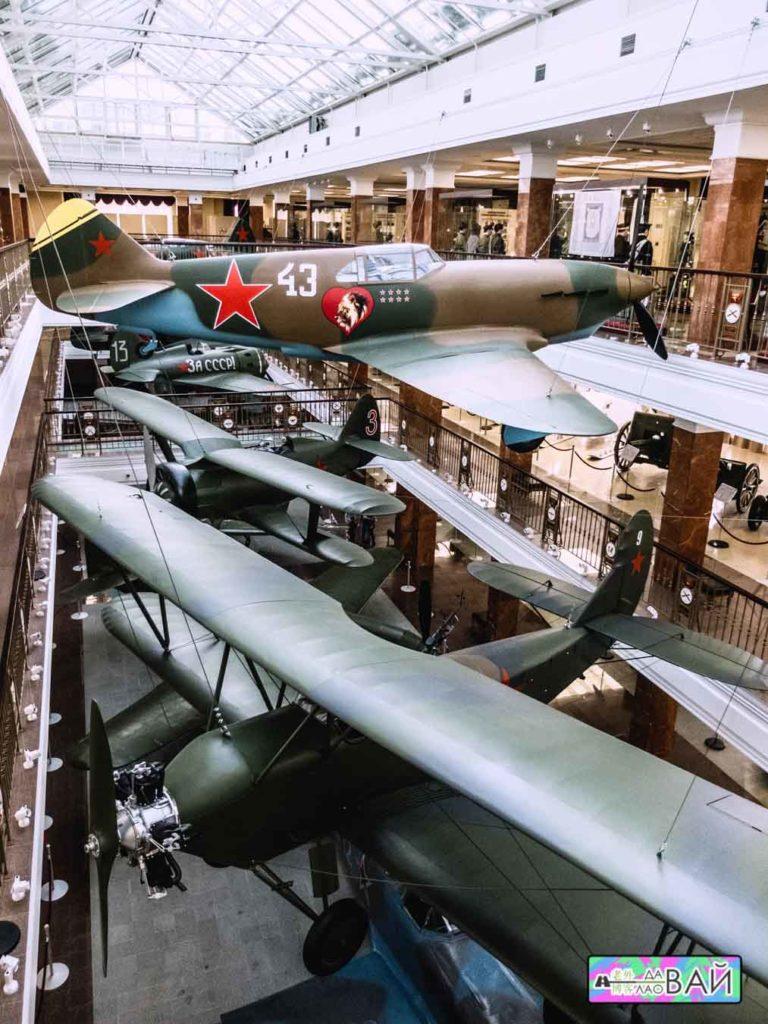 ЛаГГ-3 По-2 УГМК