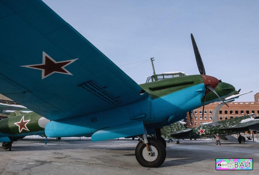 ПЕ-2 музей военной техники УГМК екатеринбург