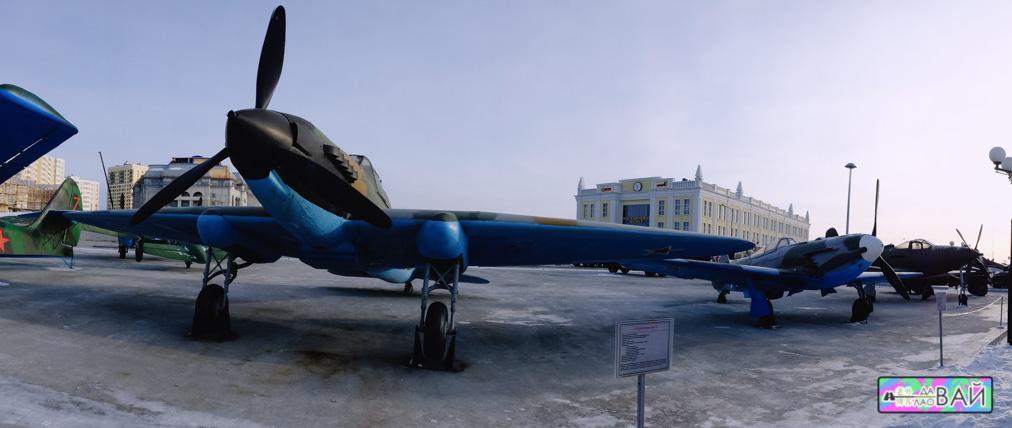 ИЛ-2 музей военной техники УГМК екатеринбург