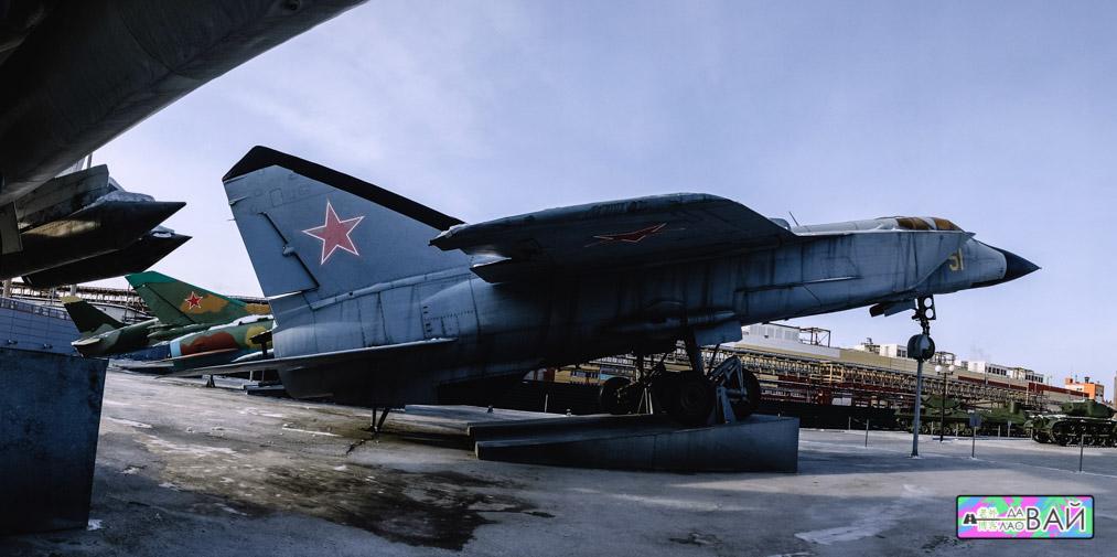 МиГ-31 музей военной техники УГМК екатеринбург