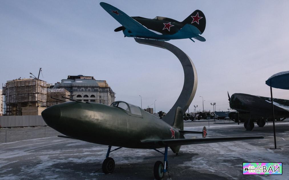 Би -1 ракетный истрибитель СССР