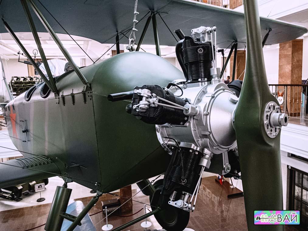 По-2 УГМК