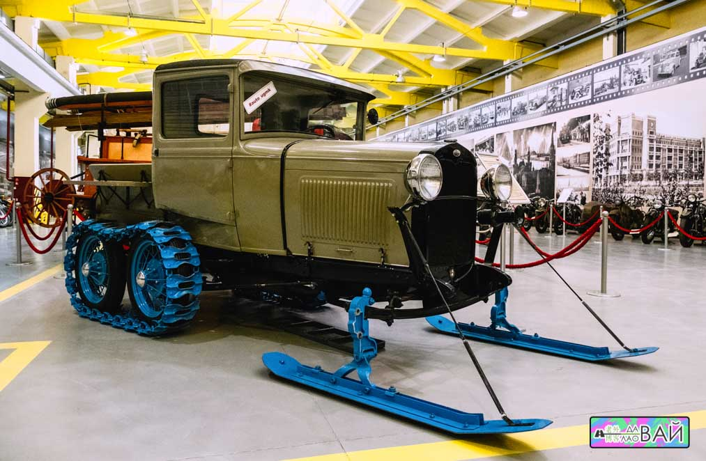 Ford Model A Snow FLyer екатринбург автомузей