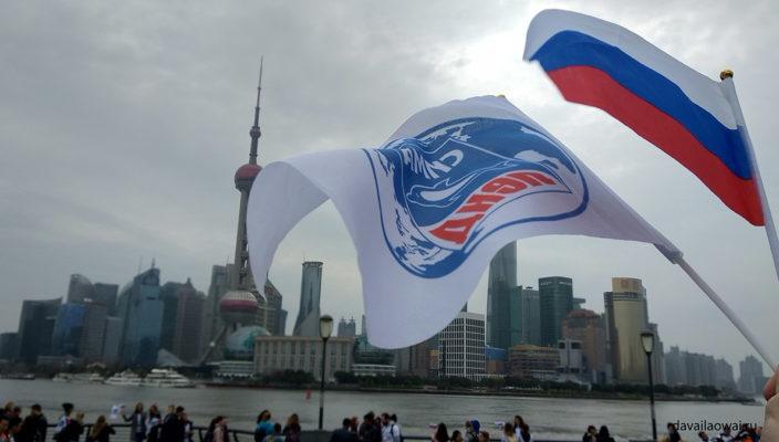 ПРОРФ Голосование Шанхай 2018