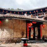 Тулоу внутри Yuchanglou 裕昌楼 из сямыня фуцзян тулоу хакка
