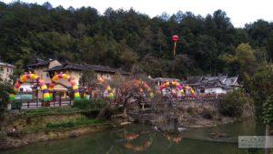деревня хакка тулоу