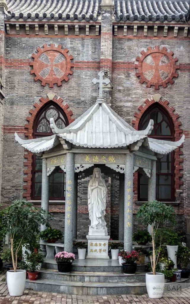 Собор Святого Сердца нинбо