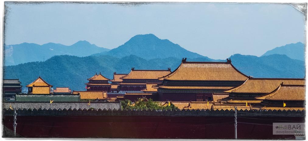 hengdian хэндянь китайский голливуд запретный дворец