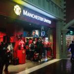 магазин manchester united в китае