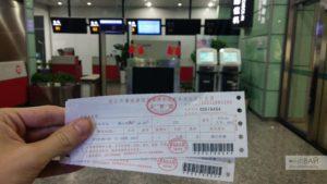 автобус из аэропорта Ханчжоу до вокзала