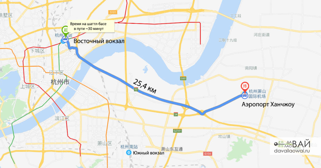 шаттл-бас от вокхала до аэропорта ханчжоу карта
