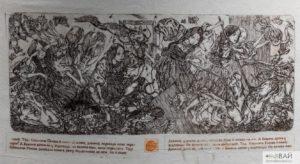 Лошадиная голова Юлия Тревитина иллюстрации